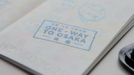 [SHORT FILM] One Way To Osaka